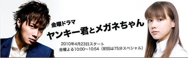 仲里依紗31.JPG
