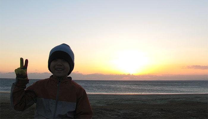 大晦日の日の出    20071231