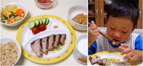 夕食 20060629