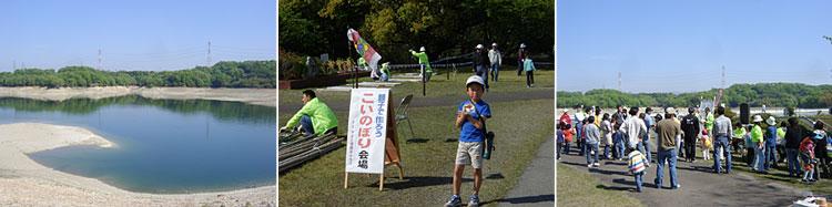 親子で作ろう こいのぼり 20070429