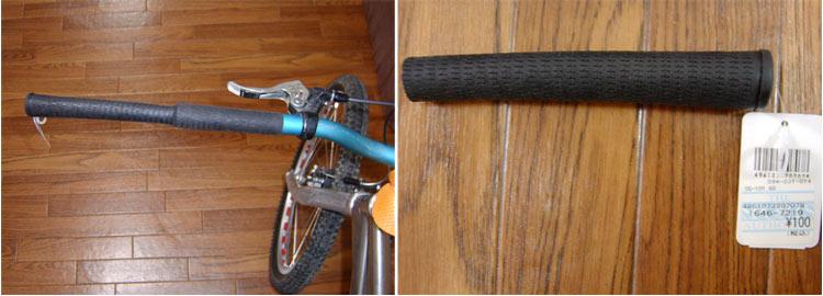 ゴルフのグリップ標準装備 20060124