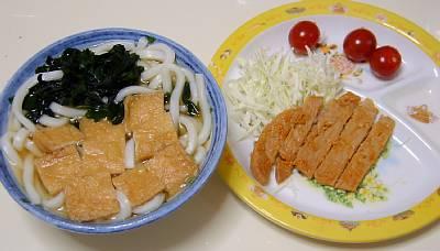 夕食 20050630