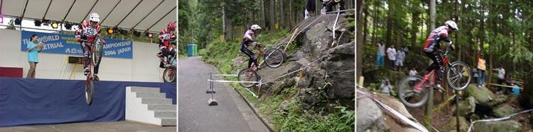 世界選手権板取大会    20060827