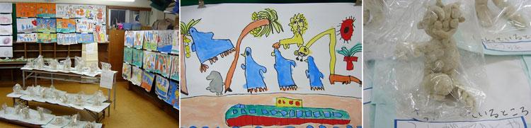 作品展 hitoの教室 20060127