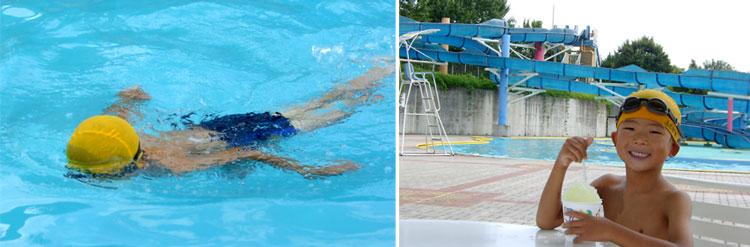 ウェルサンピア伊賀のプール  20060831