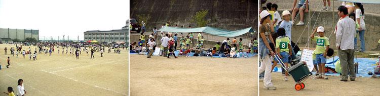 ドッジボール大会(南が丘小学校) 20060930