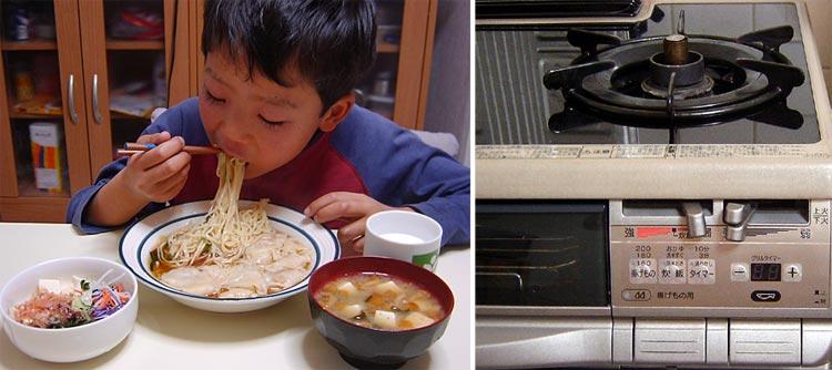 夕食   20070228