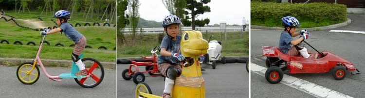 変わり自転車   20060430