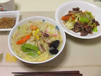 夕食   20080127