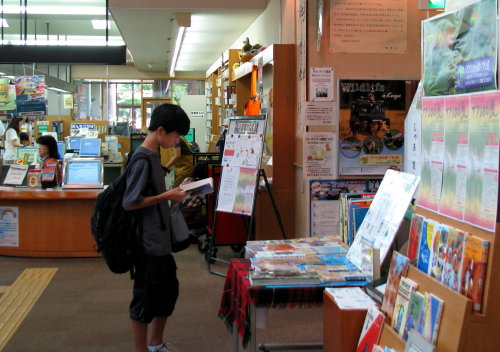 アフリカの風・図書館1B.jpg
