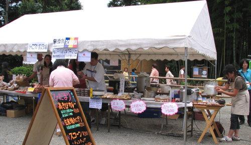 ほおずきマーケット1.jpg