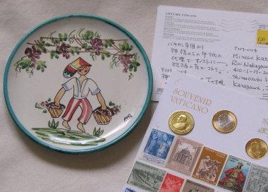 C.バチカン郵便局2.jpg