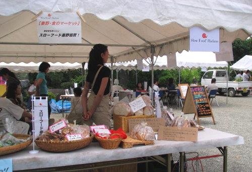 ほおずきマーケット3.jpg