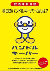 T71_poster.jpg