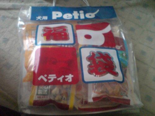 PETIOの福袋♪
