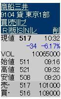 9104.jpg