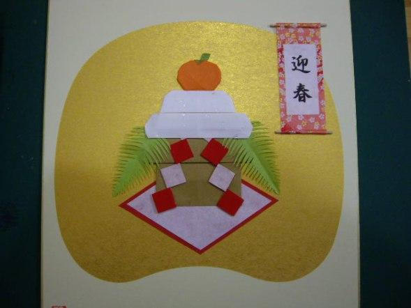 簡単 折り紙 お正月の折り紙 : hagifood.com