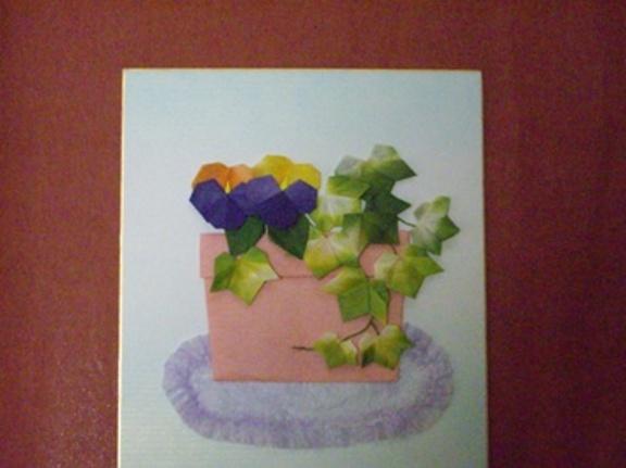 すべての折り紙 折り紙 食べ物 : 折り紙秋シリーズ アイビーの ...