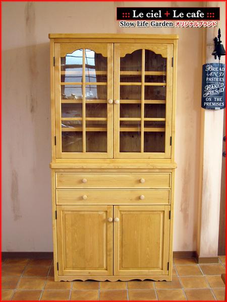 カントリー家具食器棚