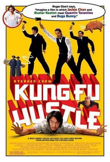 KUNG FU HUSTLE 1