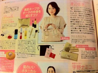 赤字ファッション雑誌CanCamを一大ブランドにのしあげた女性のバッグの中身