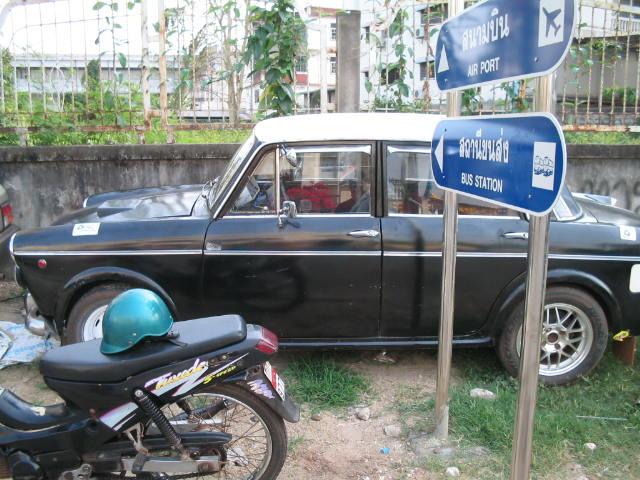 FIAT 1100D   旧車・旅行 - 楽天...