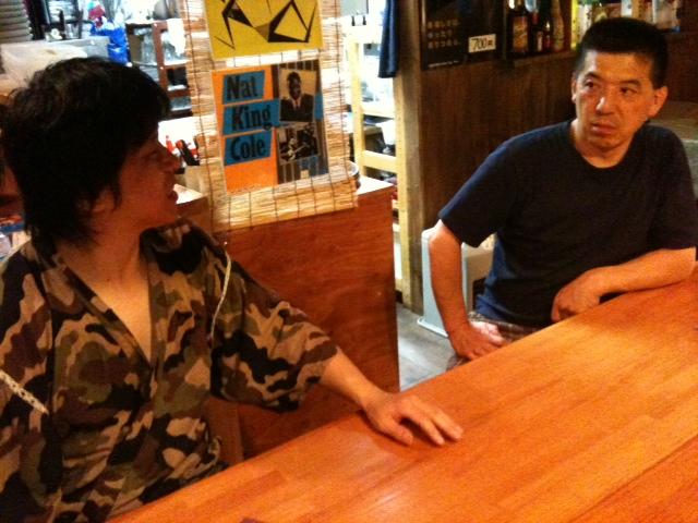 "Bassist ""SEO TAKASHI"" Web"