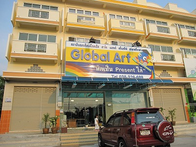 Global Art