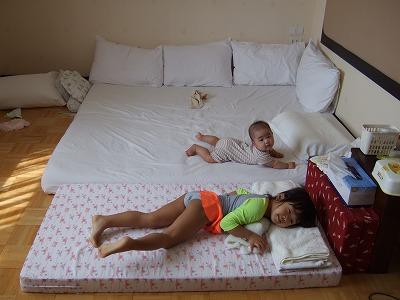 私達の寝室