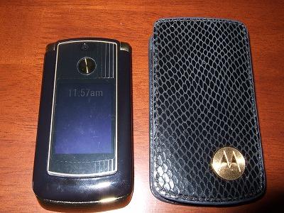 携帯電話&ケース