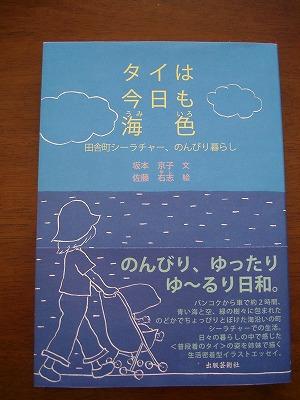 オススメの本2