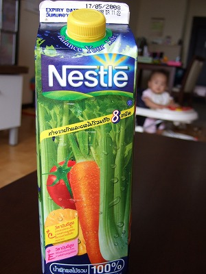 野菜ジュース 正面