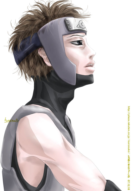ヤマト (NARUTO)の画像 p1_32