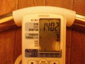 20081003基礎代謝