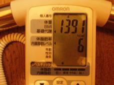 20080929基礎代謝