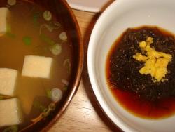 10 お味噌汁&もずく酢.jpg