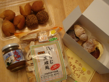 17  沖縄・九州食品.jpg