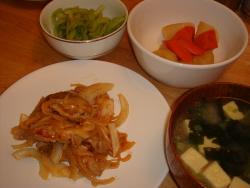 1 豚肉がメインの夕食.jpg