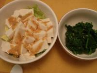 30 お豆腐サラダと青菜のニンニク炒め.jpg