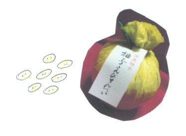 yuzuebisenbei.jpg