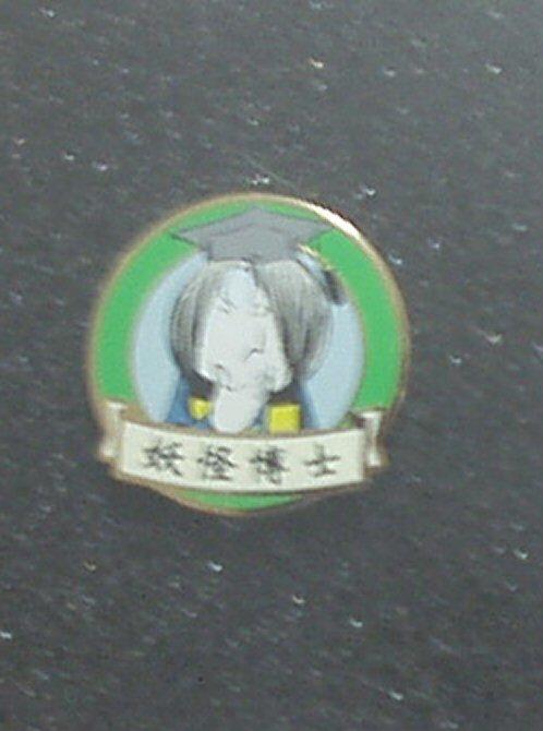 youkaihakase pin.jpg