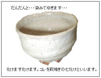 hagiyaki 4koma3.jpg