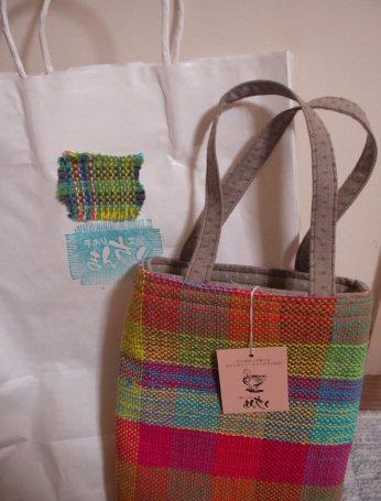 手織りバッグ(まんさく園).jpg