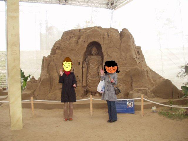 sunanobijyutukan makiko&naoko smoll.jpg