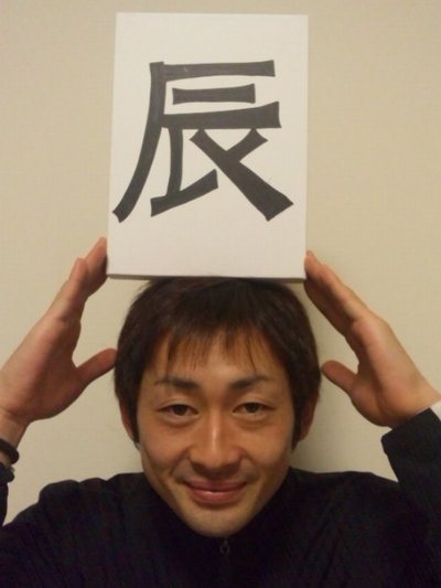 菅原俊の画像 p1_6