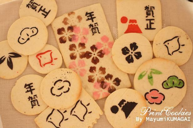 【お年賀クッキー】プリントクッキーで和モチーフの年賀状。