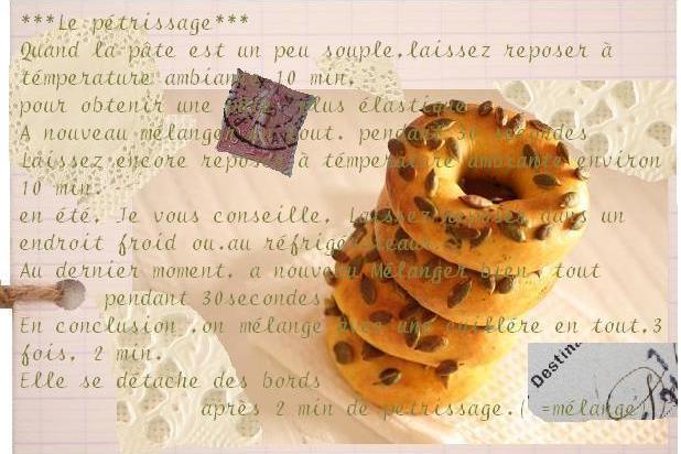 こねないパン、熊谷真由美のシロワッサンのフランス語レシピ【こね編プロセス】