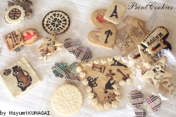 いろんなプリントクッキーの集合写真。撮影後に思いっきりパチリ。