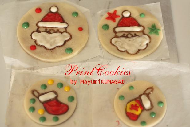 Xmas cookie