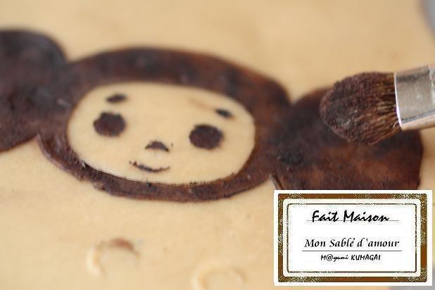 デコクッキー作り方